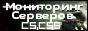 http://cs-servtop.at.ua